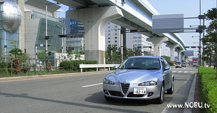 New Alfa147