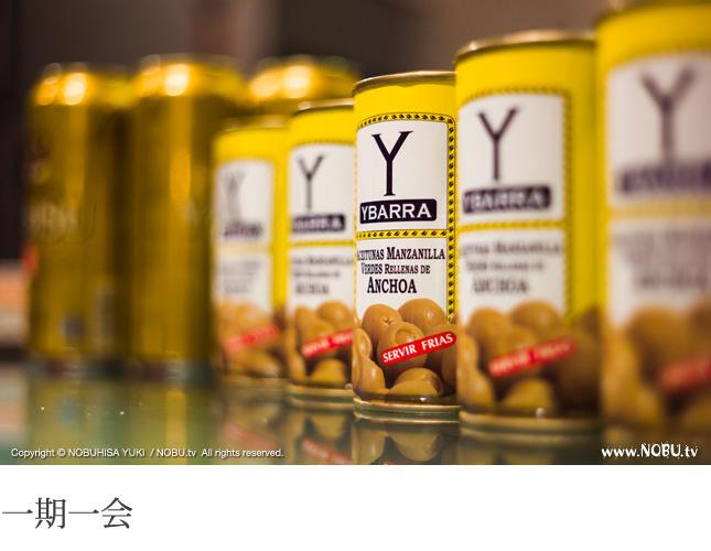 NOBU.tv : ybarra anchoa