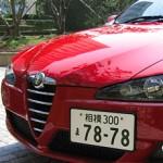 New Alfa147 Rosso