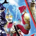ウルトラマンマックス DVD