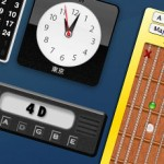 ギターコード アプリ