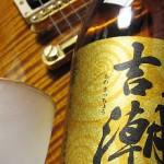 日本酒の生まれるまで