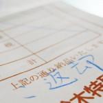 ベビーローライ修理日記-2
