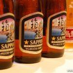 サッポロビール・箱根ラベル