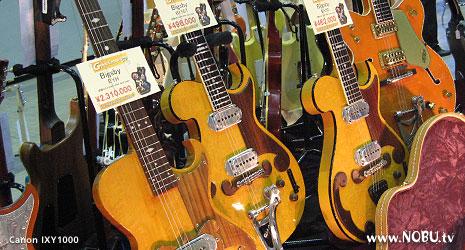 2007楽器フェア&プレミアムギターショー