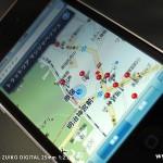 iPhone マップ