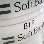 SoftBankと海援隊