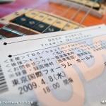 DEEP PURPLE / YNGWIE MALMSTEEN 東京公演