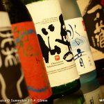 東北の日本酒を飲もう!