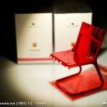 Abarth Chair by Fabio Novembre for Casamania