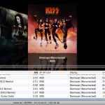 KISS:Destroyer (Resurrected 2012)
