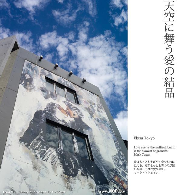 Tokyo Art File No.1