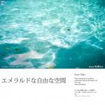 Tokyo Art File No.2
