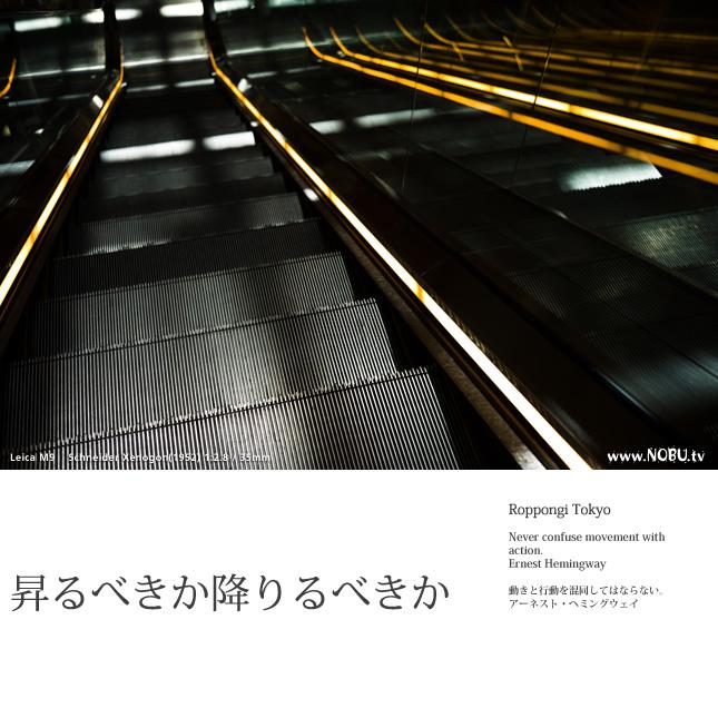 Tokyo Art File No.3