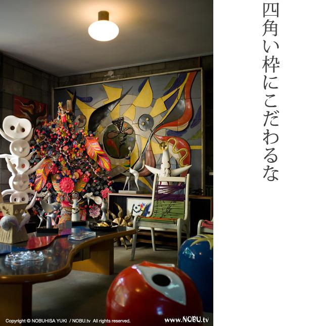 岡本太郎記念館(3)