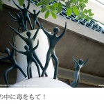 岡本太郎記念館(end)