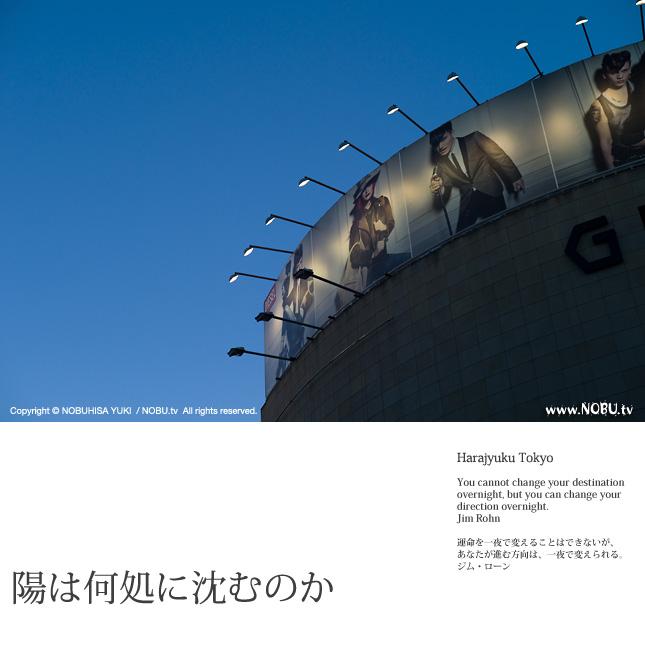 Tokyo Art File No.7