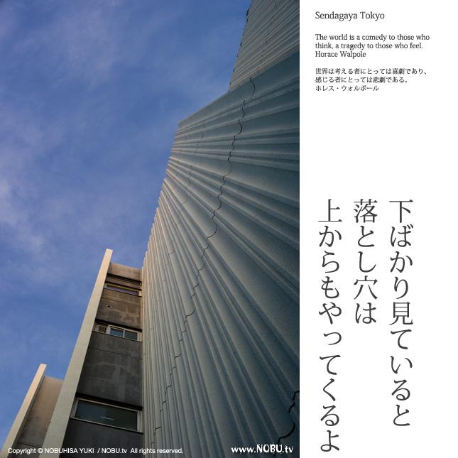Tokyo Art File No.8