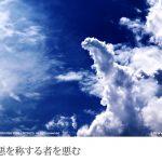孔子の論語