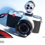 Leica X2 戦闘準備