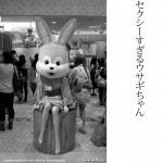 Leica X2 試し撮り(白黒 High Contrast)