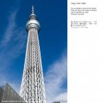 Tokyo Art File No.10