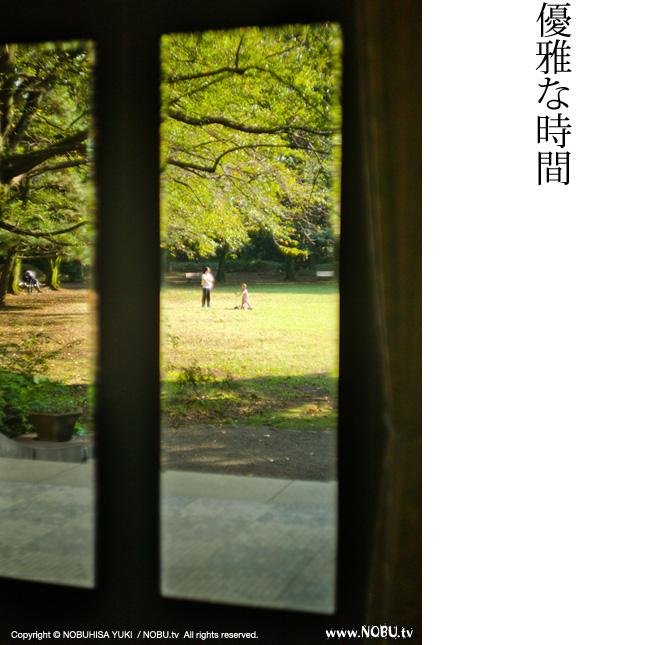 ビアンキで散歩道(旧前田侯爵邸−5)