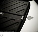 THULE『Gauntlet 15″ MacBook Sleeve』