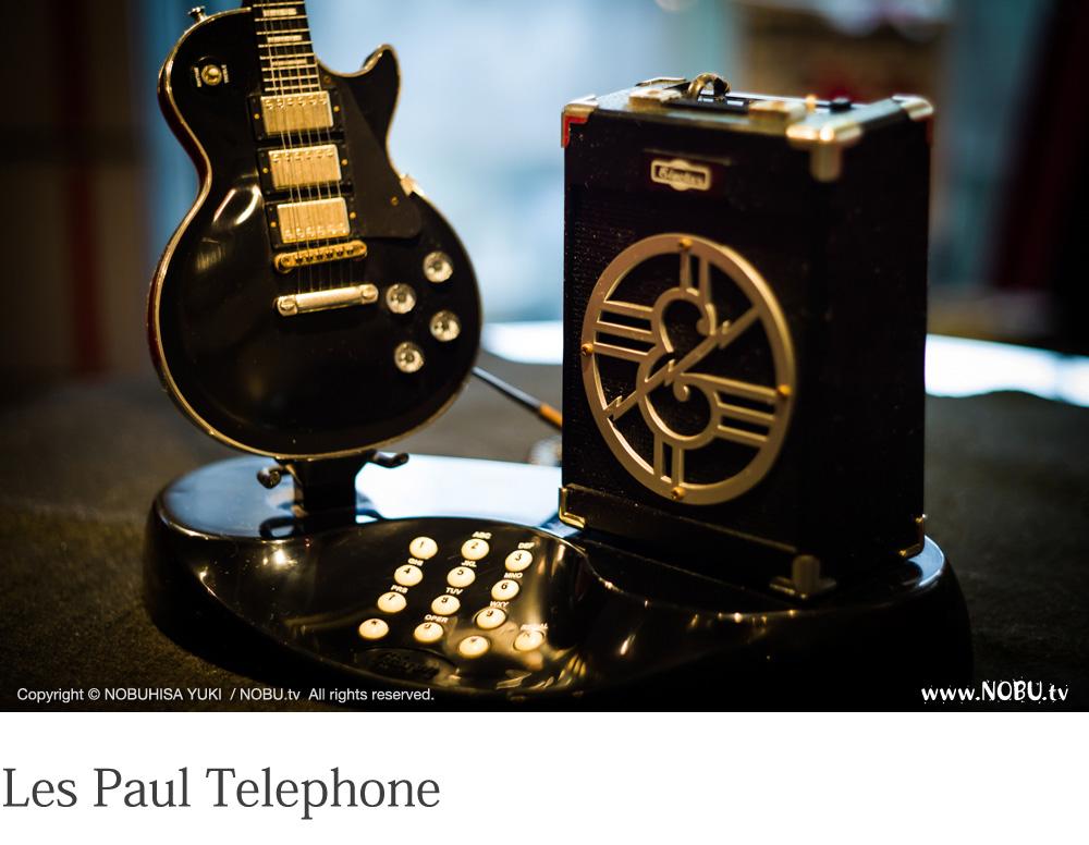 レスポール電話機