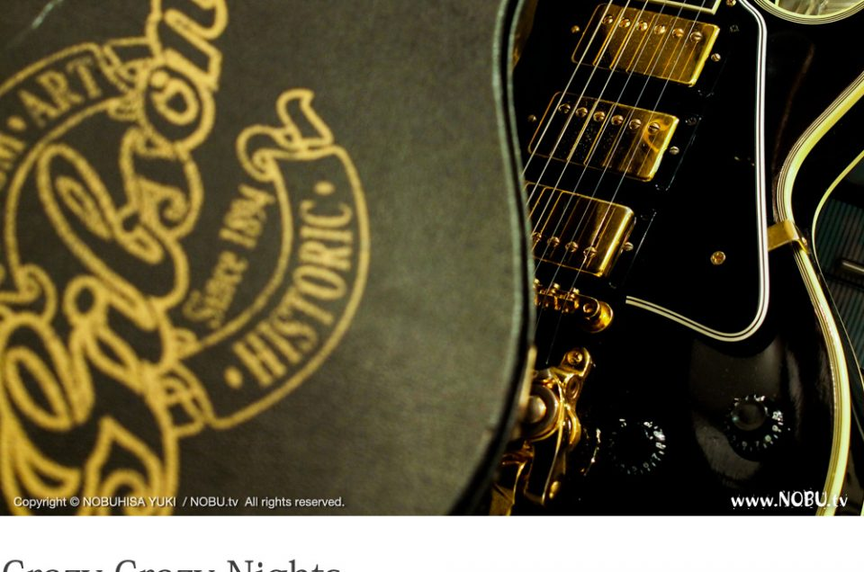 1957 LES PAUL CUSTOM with BIGSBY