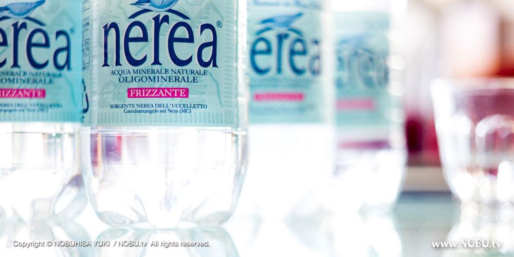 nerea Acqua Frizzante