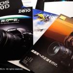 新型デジタルカメラ