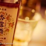 杏露酒(シンルチュ)