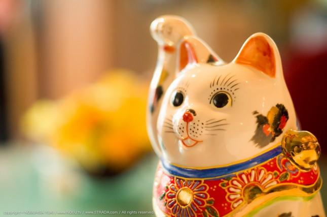 九谷焼-招き猫
