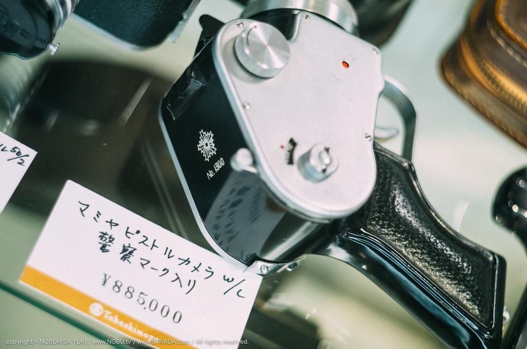 ピストルカメラ