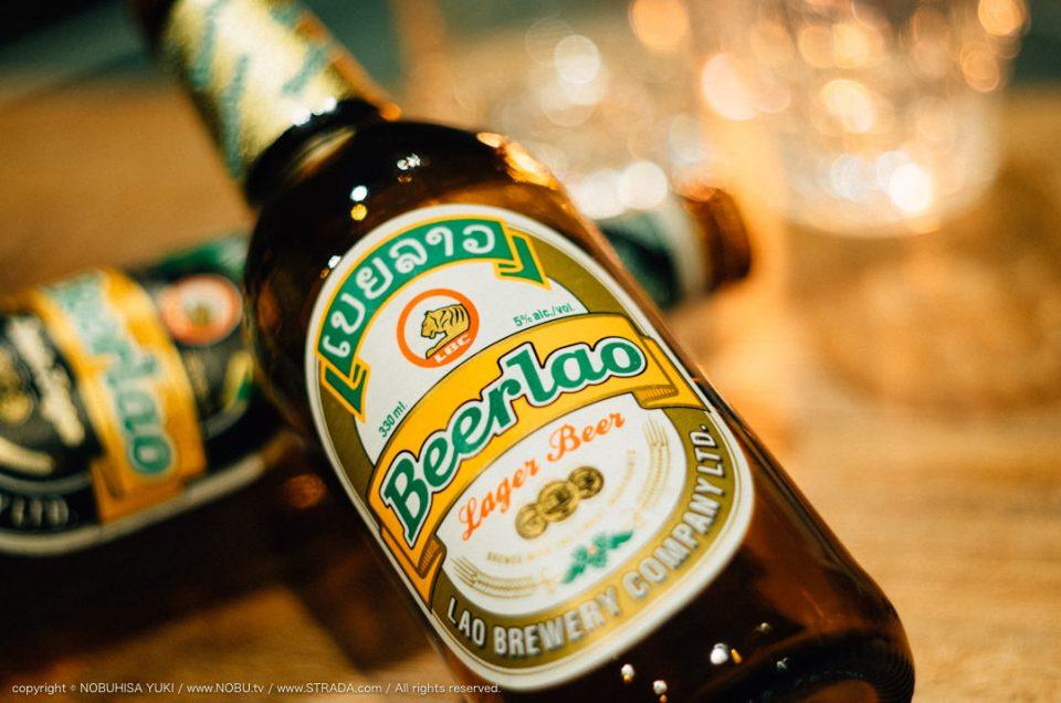 ラオスビール『BeerLao』ເບຍລາວ